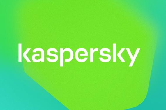 Kaspersky Antivirus was renamed Kaspersky Antivirus.