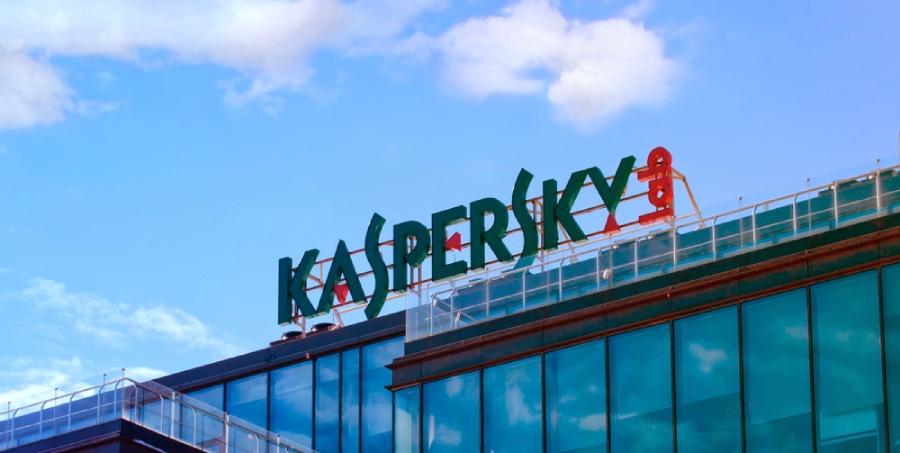 kaspersky von der US-Regierung verboten